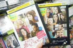 SONOMI 公式ブログ/DVD〜☆ 画像1