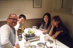 SONOMI 公式ブログ/飲んで食して話して☆ 画像1