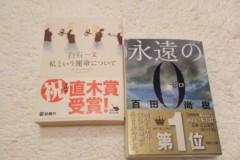 SONOMI 公式ブログ/大好きな読書 画像1
