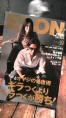 SONOMI 公式ブログ/さすが! 画像1