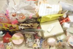 SONOMI 公式ブログ/嬉しいよぉ〜♪ 画像1
