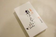 SONOMI 公式ブログ/女子会 画像2