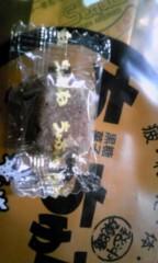 朝比奈ゆうひ 公式ブログ/ ん?(゜.゜)どういう意味? 画像2