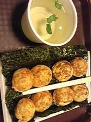 朝比奈ゆうひ 公式ブログ/ タコ焼き食べた( *бωб) 画像2