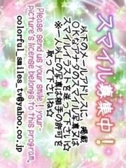 朝比奈ゆうひ 公式ブログ/11月2日はカラフルスマイル! 画像3