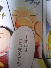 朝比奈ゆうひ 公式ブログ/ キター(≧▽≦)ーゆうひクイズ11♪ 画像1