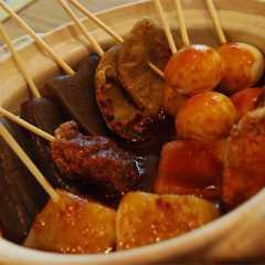 朝比奈ゆうひ 公式ブログ/ ちなみにゆうひの好きな味噌おでんは 画像1