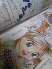 朝比奈ゆうひ プライベート画像/アルバム2010.3.21〜 ゆうひの原稿