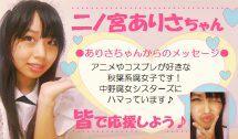 朝比奈ゆうひ 公式ブログ/ 11月2日のゲスト!パート2( *бωб) 画像3
