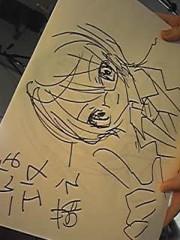 朝比奈ゆうひ 公式ブログ/偽ゆうひ登場!2 画像1