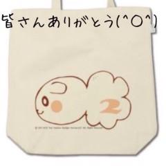 朝比奈ゆうひ 公式ブログ/祝★一万コメント達成!*\(^o^)/* 画像1