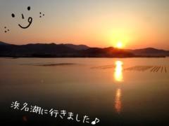 朝比奈ゆうひ 公式ブログ/浜名湖の朝焼け(・ω・) 画像1