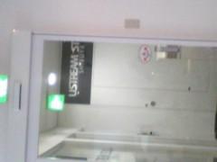 朝比奈ゆうひ 公式ブログ/ゆうひがユーストリームに登場!? 画像2