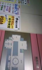 朝比奈ゆうひ 公式ブログ/ 社員食堂に潜入( *бωб)ノ 画像1