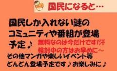 朝比奈ゆうひ 公式ブログ/もっとゆひゆひ王国を楽しむガイド 画像3