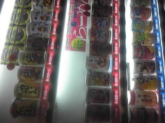 朝比奈ゆうひ 公式ブログ/とんでもない自販機さん 画像1