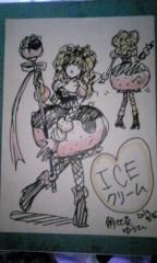 朝比奈ゆうひ 公式ブログ/アイスクリームの衣装 画像2