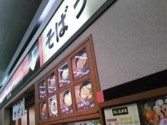 朝比奈ゆうひ 公式ブログ/ キター(≧▽≦)ーゆうひクイズ10♪ 画像1
