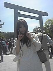 朝比奈ゆうひ 公式ブログ/ 昨日の答え(・ω・)ノ 画像2