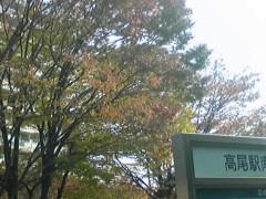 朝比奈ゆうひ プライベート画像 61〜80件/2010.04.25〜 Aの人