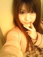 朝比奈ゆうひ 公式ブログ/ 今日から外で仕事復活⊂(*^ω^*)⊃ 画像1