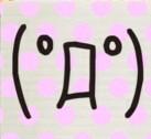 朝比奈ゆうひ 公式ブログ/ 突然多数決(((;;゜;Д;゜;;)))) 画像1