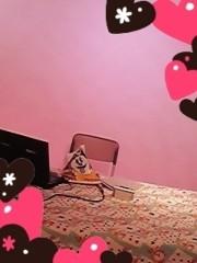 朝比奈ゆうひ 公式ブログ/ 今日のスタジオはバレンタイン風♪ 画像1