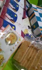 朝比奈ゆうひ 公式ブログ/ たくさんお土産(?)ありがとうございました! 画像3