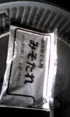 朝比奈ゆうひ 公式ブログ/ きたぁー(≧艸≦)ー♪ 画像2