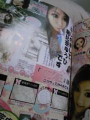 朝比奈ゆうひ プライベート画像/2010.04.25〜 太りにくい体質