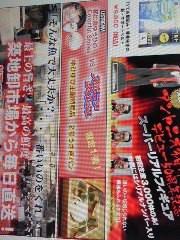 朝比奈ゆうひ 公式ブログ/ 2号パン50円売り切れ\^o^/ 画像2