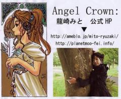 朝比奈ゆうひ 公式ブログ/ 11月2日のゲスト!パート2( *бωб) 画像1