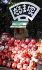 朝比奈ゆうひ 公式ブログ/ゆうひん家の写真もありますよん 画像2