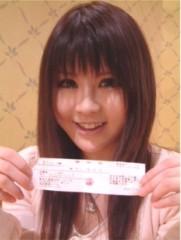 朝比奈ゆうひ プライベート画像/2010.4.1〜 ほら♪