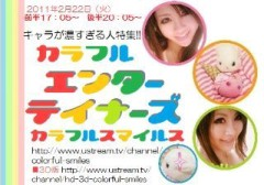 朝比奈ゆうひ 公式ブログ/ スタジオ到着(´∀`) 画像2