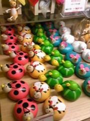 朝比奈ゆうひ 公式ブログ/可愛い(≧艸≦) 画像1