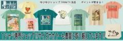朝比奈ゆうひ 公式ブログ/朝比奈ゆうひデザインTシャツ発売☆ 画像1