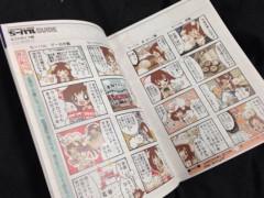 朝比奈ゆうひ 公式ブログ/漫画のお仕事情報(・ω・)ノ 画像2