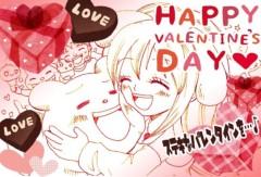 朝比奈ゆうひ 公式ブログ/ハッピーバレンタイン♥ 画像1