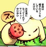 朝比奈ゆうひ プライベート画像/携帯マンガ 93