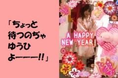 朝比奈ゆうひ 公式ブログ/明日放送♪カラフルスマイルス 画像3