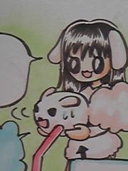 朝比奈ゆうひ 公式ブログ/ゆうひ漫画☆連載スタート! 画像1