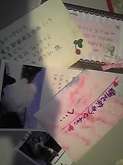 朝比奈ゆうひ 公式ブログ/ 今週もお手紙受け取りました( *бωб) 画像1