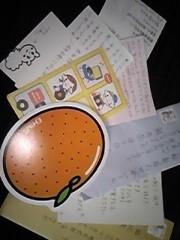 朝比奈ゆうひ 公式ブログ/ バレンタインカードが届きます( *бωб)ノ 画像2