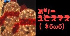 朝比奈ゆうひ 公式ブログ/欲しいプレゼントは何? 画像2