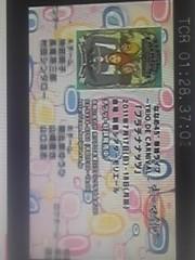 朝比奈ゆうひ 公式ブログ/ 千葉テレビ&オーディション情報! 画像2