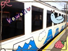 朝比奈ゆうひ 公式ブログ/富士山の電車! 画像1
