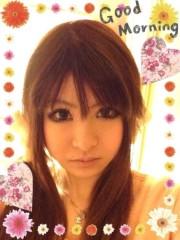 朝比奈ゆうひ 公式ブログ/最近した髪型(・ω・)ノ 画像1