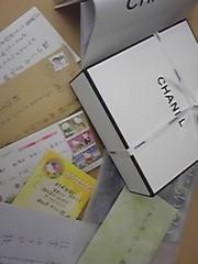 朝比奈ゆうひ 公式ブログ/ お手紙受け取りました(≧艸≦) 画像1