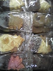 朝比奈ゆうひ 公式ブログ/ ハワイのパイナップルクッキー(・ω・)ノ 画像2
